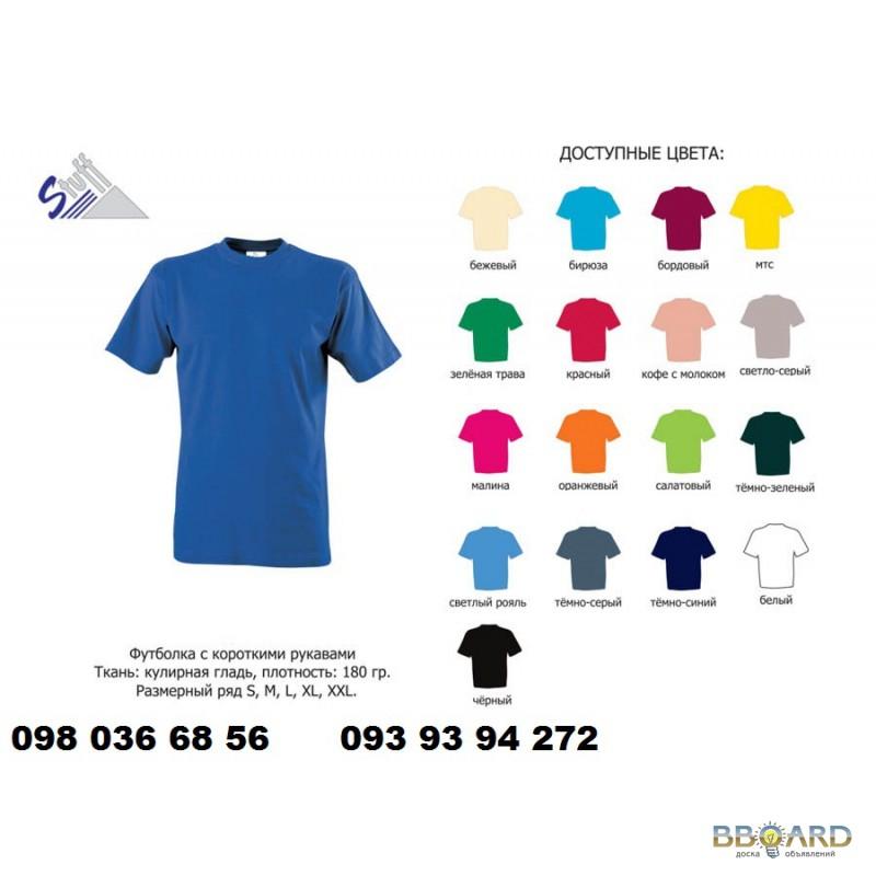 футболки купить под печать