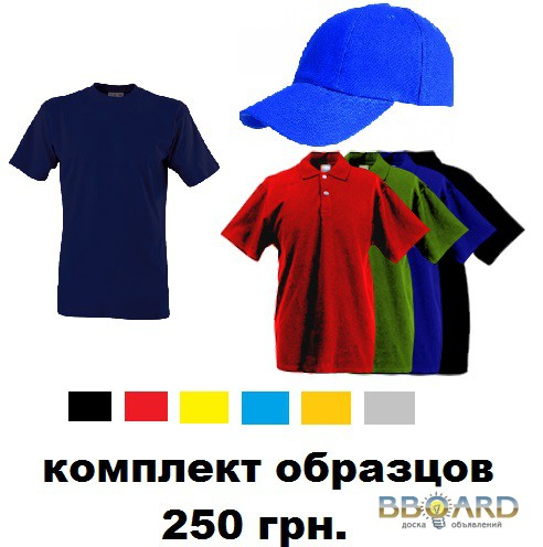 футболки печать футболки москва