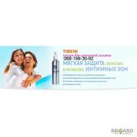 Лосьон интимной гигиены TIBEIN 250 ml.Tibemed.Вся Украина