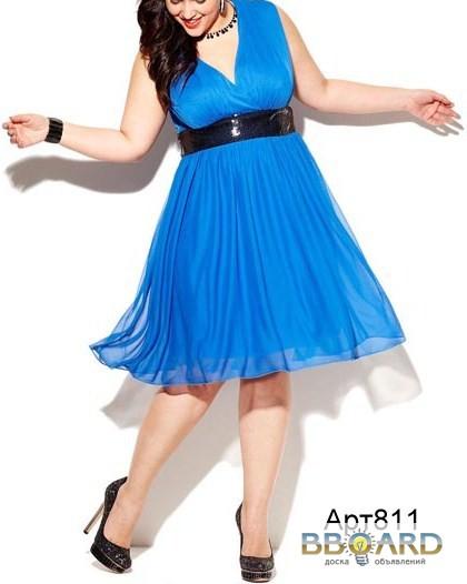 Купить стильную одежду больших размеров