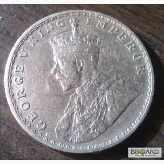 Старинная индийская рупия