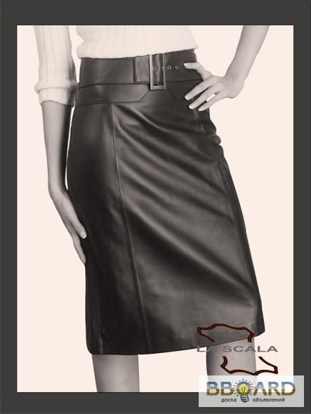 Юбки в томске продажа цены длинные коротки юбки купить недорого купить кож