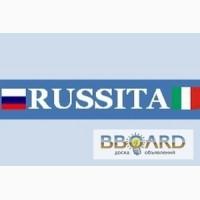 Бизнес сопровождение (Италия, Россия)