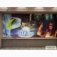 Продам кинотеатр 3D