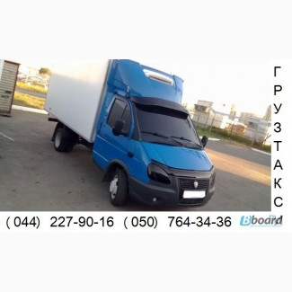 Транспортные услуги Киев Газель до 1, 5 тонн