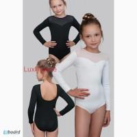 Танцевально трико для девочек в магазине все для танцев Luxlingerie