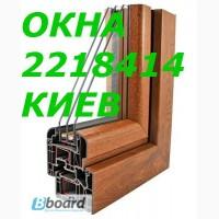 Киев перегородки, перегородки, ремонт окон и дверей Киев, ремонт ролет Киев, окна