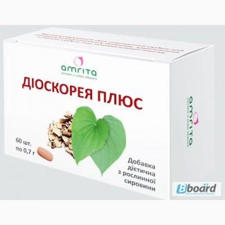 Доскорея плюс для профилактики и улучшения состояния при атеросклерозе