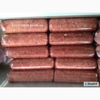 Натуральный корм, мясной фарш, желудок (рубец) для животных (собак, котов)