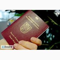 Паспорт Польши. Паспорт Финляндии. Гражданство ЕС