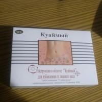 Препараты для похудения за 1 месяц на 15 килограмм