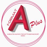 Издательско - полиграфический дом «Формат А+»