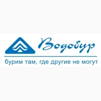 Бурение сважин на воду в Харькове