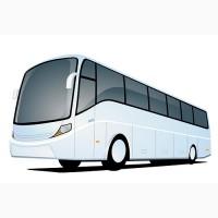 Автобус Луганск - Краснодон - Свердловск - Крым - Свердловск - Луганск