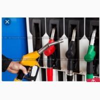 Качественный бензин, дизтопливо Харьков недорого