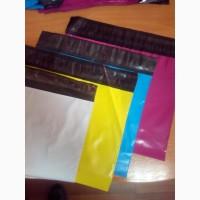 Курьерский пакет А5 цветной А5 240x190 мм