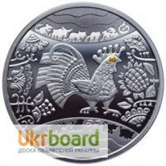 Монета Украины. Год Петуха