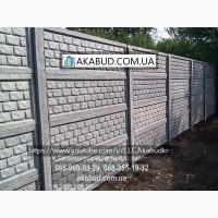 Еврозаборы глянцевые, цветные (мрамор из бетона, серые) еврозаборы в Кривом Роге цена