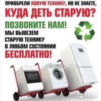 Вывоз хлама из квартир в Николаеве