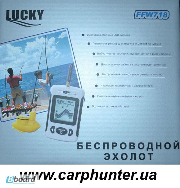 купить эхолот ffw718 в украине