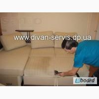 Чистка мягкой мебели. Химчистка диванов на дому