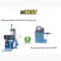Продам оборудование для шиномонтажа до 22 (Китай)
