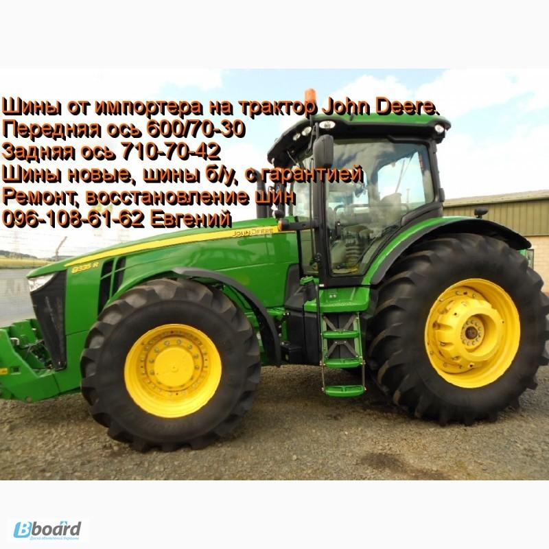 Продажа тракторов МТЗ 2012 года в Караганде - №41011486.