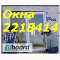 Недорогой ремонт окон Киев, недорогие перегородки Киев, окна недорого