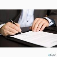 Составление всех типов договоров