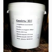 Ведро-контейнер с герметической крышкой 33 л