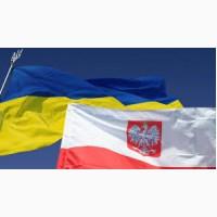 Оформление рабочих приглашений в Польшу