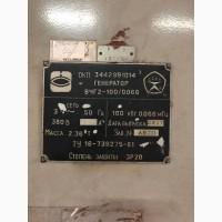 Закалочная установка ВЧГ2-100/0, 066