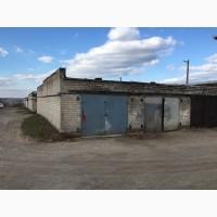 Продам приватизированный капитальный гараж в г/к Южный