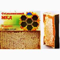 Продам сотовый мед мелким оптом 2019