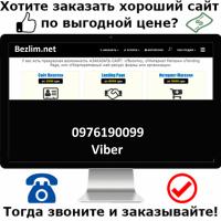 Продам Создание сайтов - заказать сайт недорого, заказать интернет-магазин