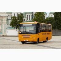 Продам шкільний автобус ZAZ А08