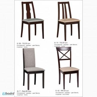 Столы, стулья, обеденные группы от Дизайн-Стелла