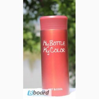 Оригинальный термос My Bottle My Color. Доставка по Киеву в день заказа