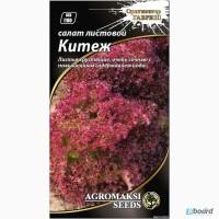 Семена салата «Китеж» - 1 грамм