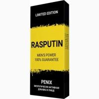 Купить RASPUTIN - капсулы для потенции (Распутин) оптом от 50 шт