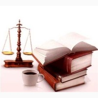 Регистрация ООО, Предпринимателей, ЧП, ФЛП (недорого, за 1 день) ликвидация