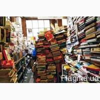 Куплю и вывезу книги своими силами