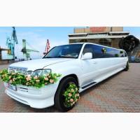 Лимузин в прокат Одесса. Заказать лимузины для свадьбы. Аренда лимузинов 15 мест. ДИВА