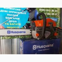 Бензопила Husqvarna 450 N Limited Edition -40 см шина акция Двойной Комплект
