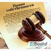 Юридичні послуги, послуги адвоката