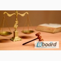 Адвокат: взыскание материального ущерба