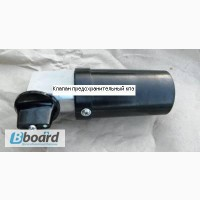 Клапан предохранительный кпэ 06.020 А