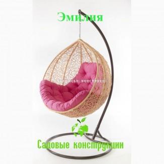 Кресло кокон для сада Кривой Рог