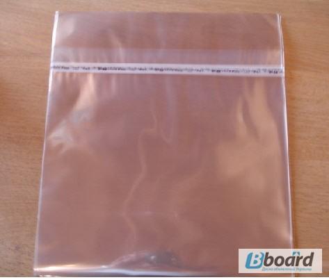 упаковочные пакеты из полипропилена