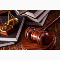 Адвокат по наследственным вопросам